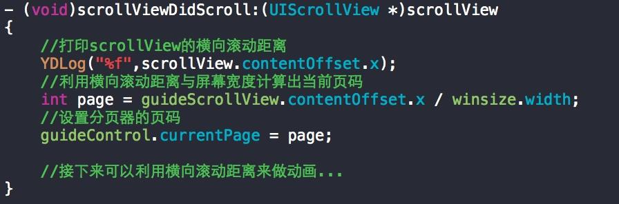 前端学习之iOS开发(二) Image.15