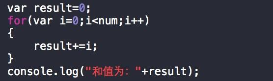 前端学习之iOS开发(二) Image.17