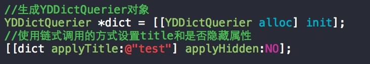 前端学习之iOS开发(二) Image.23