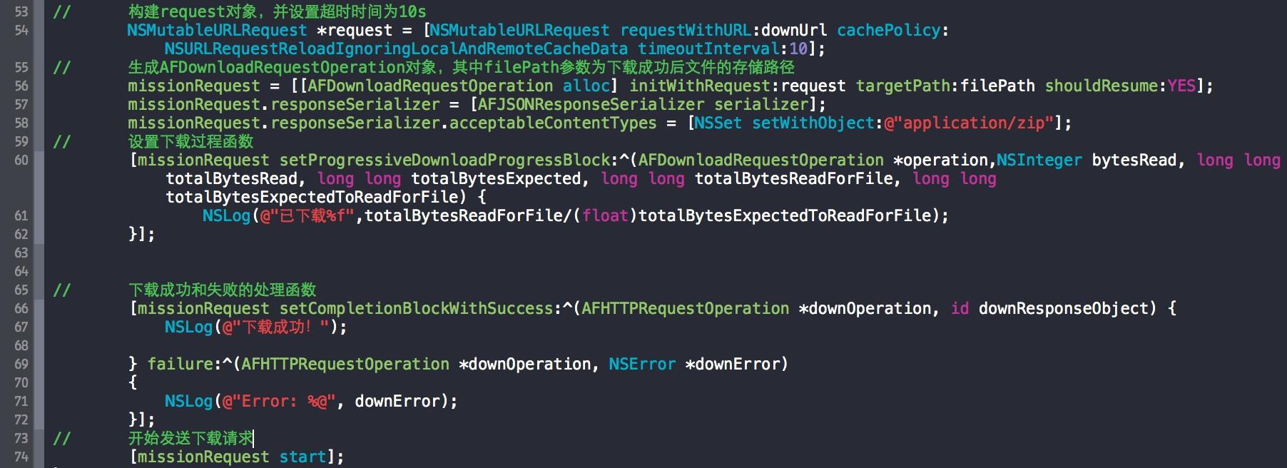 前端学习之iOS开发(二) Image.24