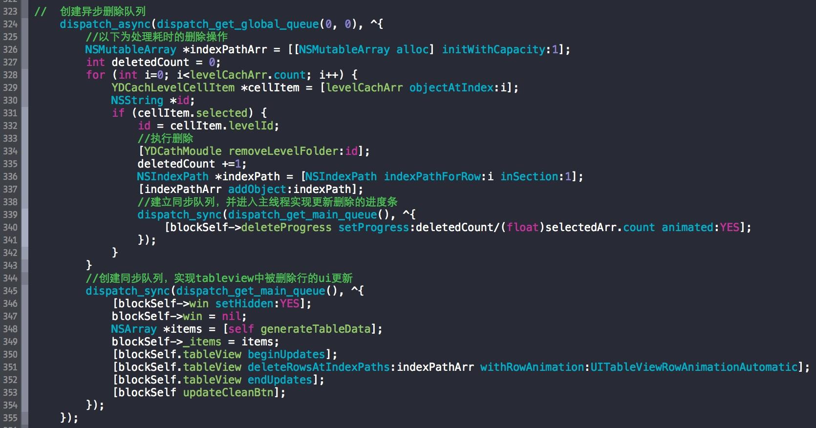 前端学习之iOS开发(二) Image.27